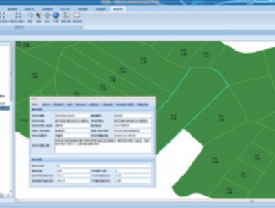 农村土地承包经营权确权登记数据库管理系统