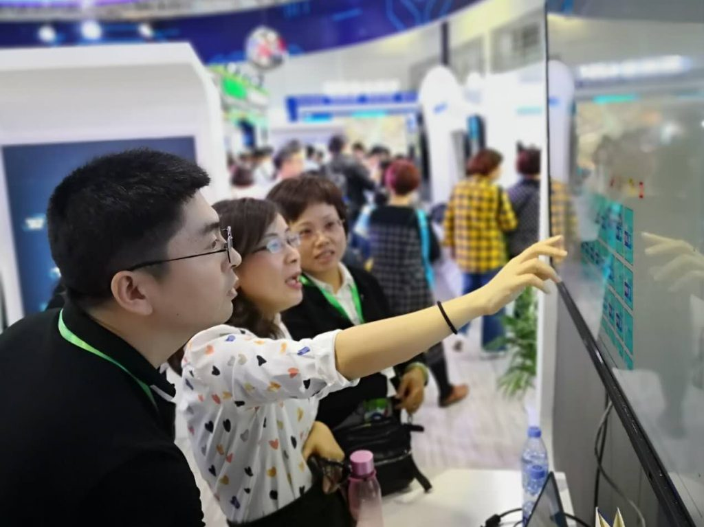 新兴华安自然资源大数据助力数字中国建设峰会